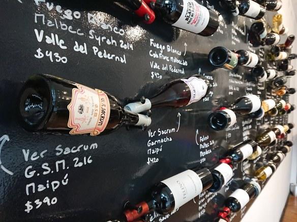 uco-bottles